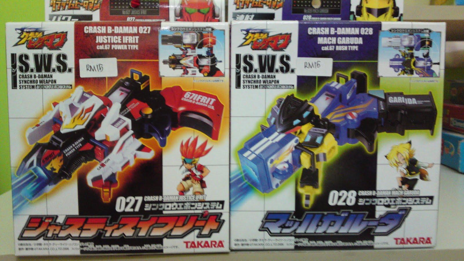 Crash B Daman Toys 40