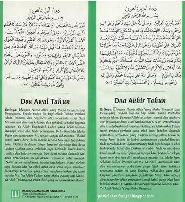 ~i.am.H.Z.Dean~: Doa Awal Tahun & Akhir Tahun Hijriah