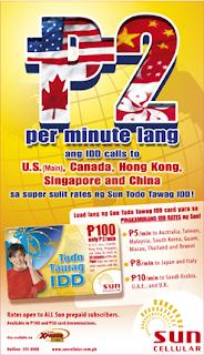 SUN PHILIPPINES: October 2009