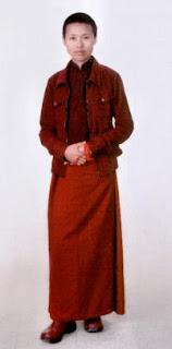 Ani Tsering Wangmo