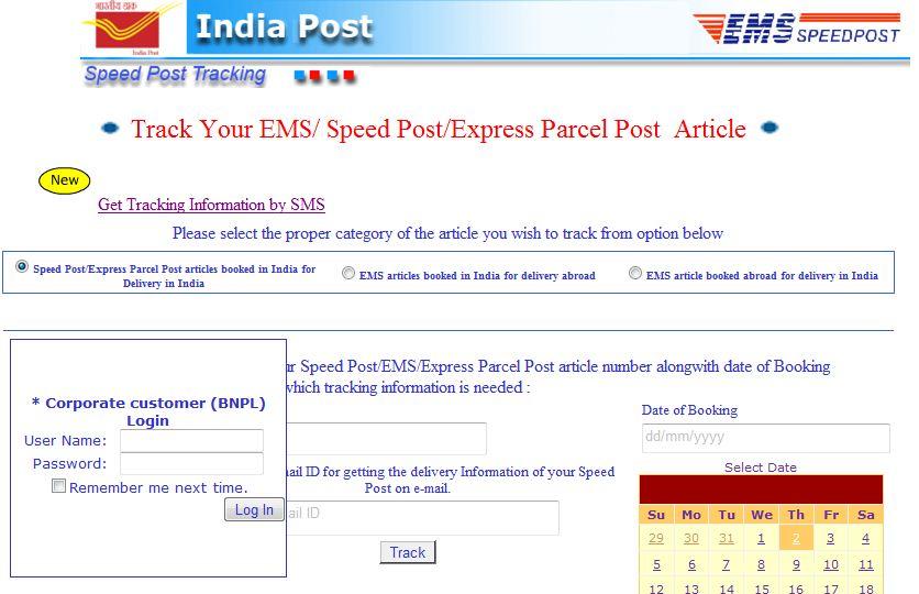 indiapost.gov.in track speedpost