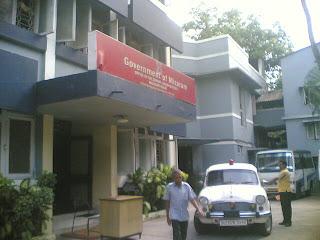 Kolkata Mizoram House