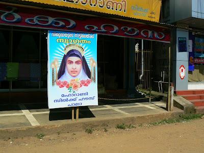Sfanta Alfonsa, sfanta catolica in India