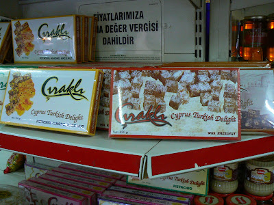 Bunatati Cipru: rahat turcesc in Nicosia