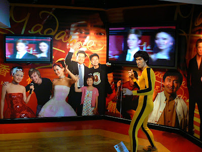Imagini Hong Kong: Victoria Peak Mall, Madame Tussaud, Bruce Lee