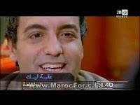 film marocain 3o9ba lik
