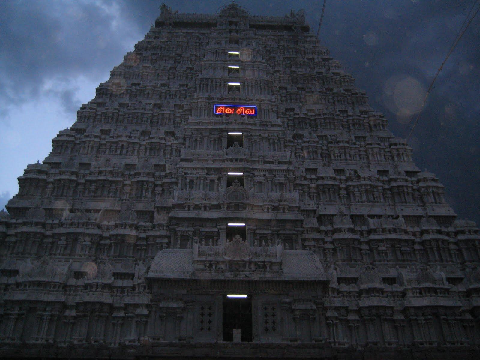 Flavours of life: Thiruvannamalai/Arunachalam  Flavours of lif...