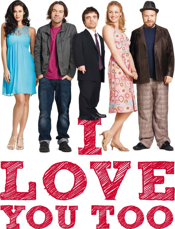 Crap-tastic movie review- I Love You Too