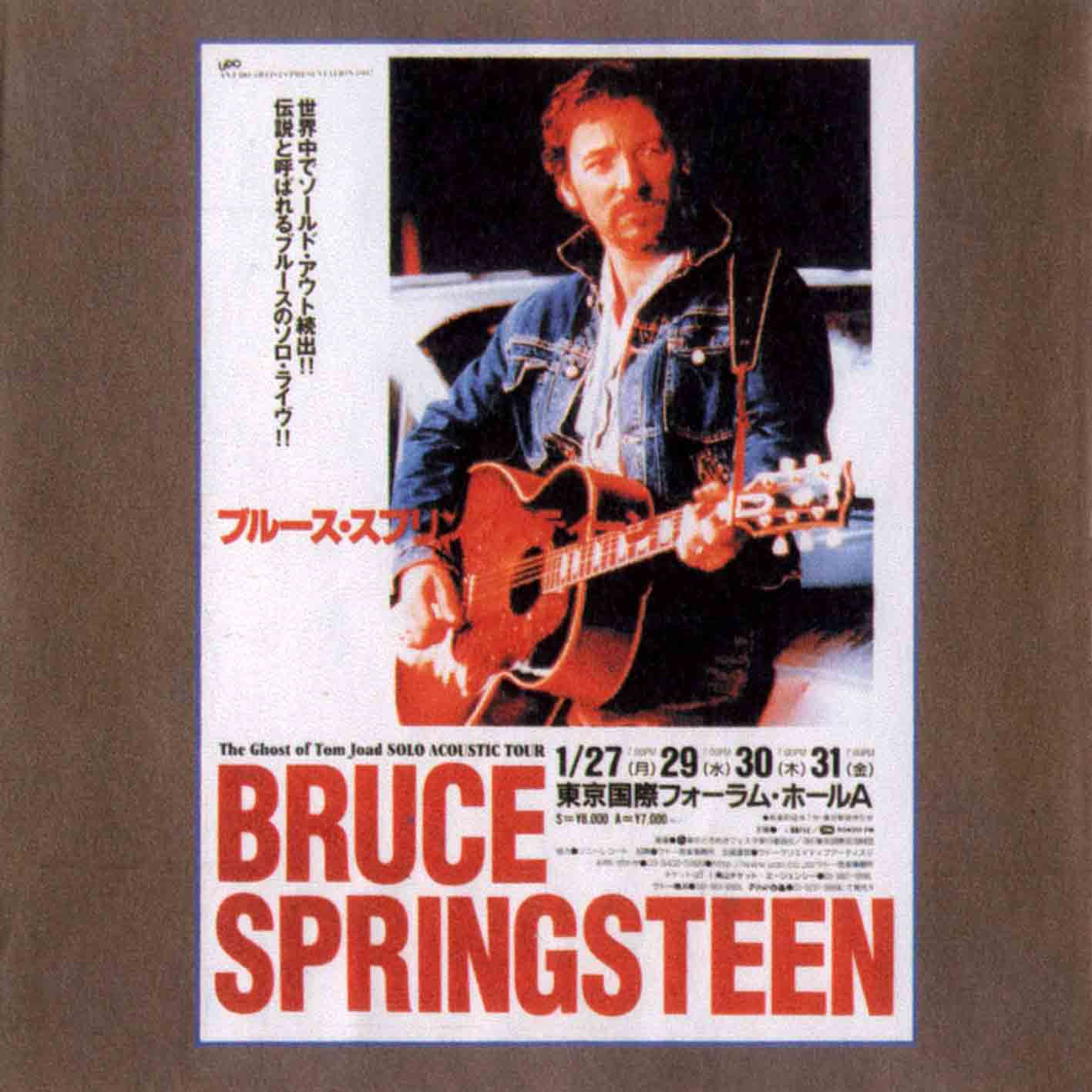 the ghost of tom joad Archives - Springsteen Bootleg