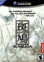 Ikaruga Gamecube Prices