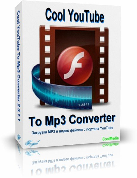 AMR to MP3 - Convert AMR (Adaptive Multi-Rate) file to MP3 (MPEG-1 or MPEG-2 Audio Layer III) file online for free - Convert audio file online. It will automatically retry another server if one failed, please be patient while converting. The output files will be listed in the