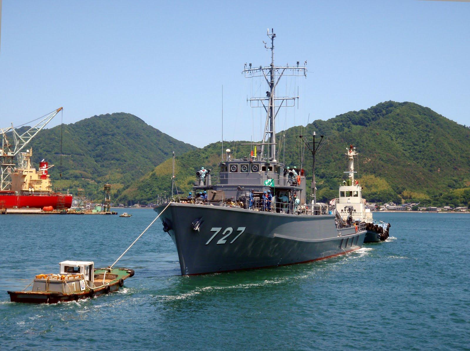 潮型掃海艇 - JapaneseClass.jp