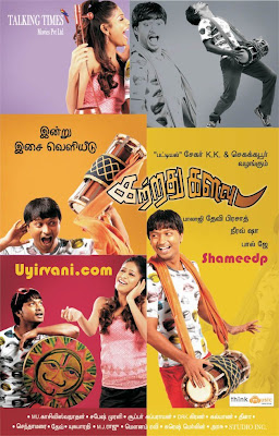 Try These Uyirvani Tamil Movie Free Download {Mahindra Racing}