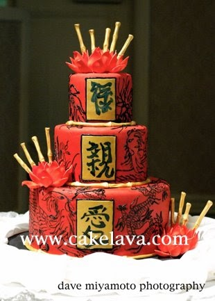 Cakelava The Dragon And Phoenix Cake