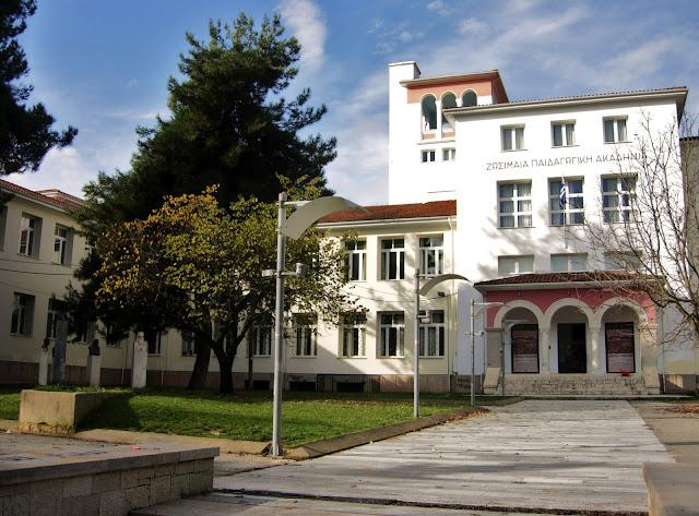 Γιάννενα: Ένα μικρό αθλητικό κέντρο στην αυλή της Ζωσιμαίας Παιδαγωγικής Ακαδημίας