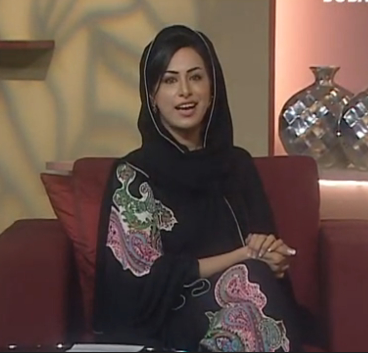 خليجية *: Emirati TV presenters' abayat