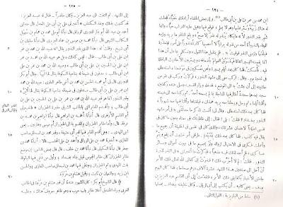 Bukti scan kitab Sahabat Nabi -Imam Hambali – Imam Syafii bertawassul dan bertabaruk3