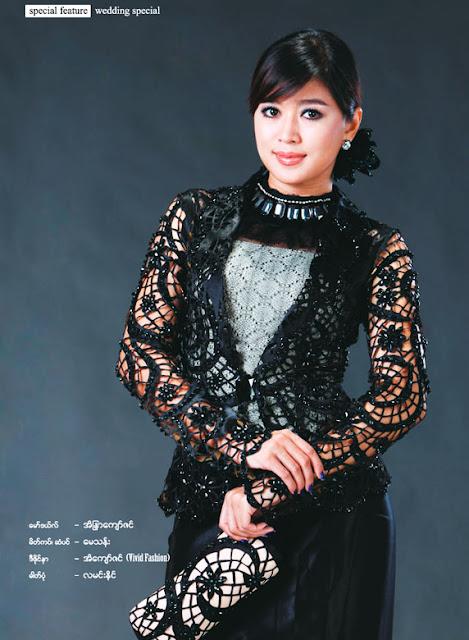 myanmar famous actress photos