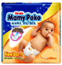 MamyPoko for newborn