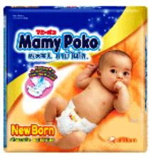 MamyPoko for newborn
