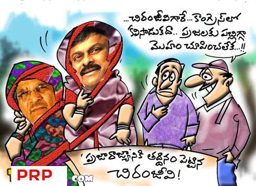Cartoon on Chiranjeevi