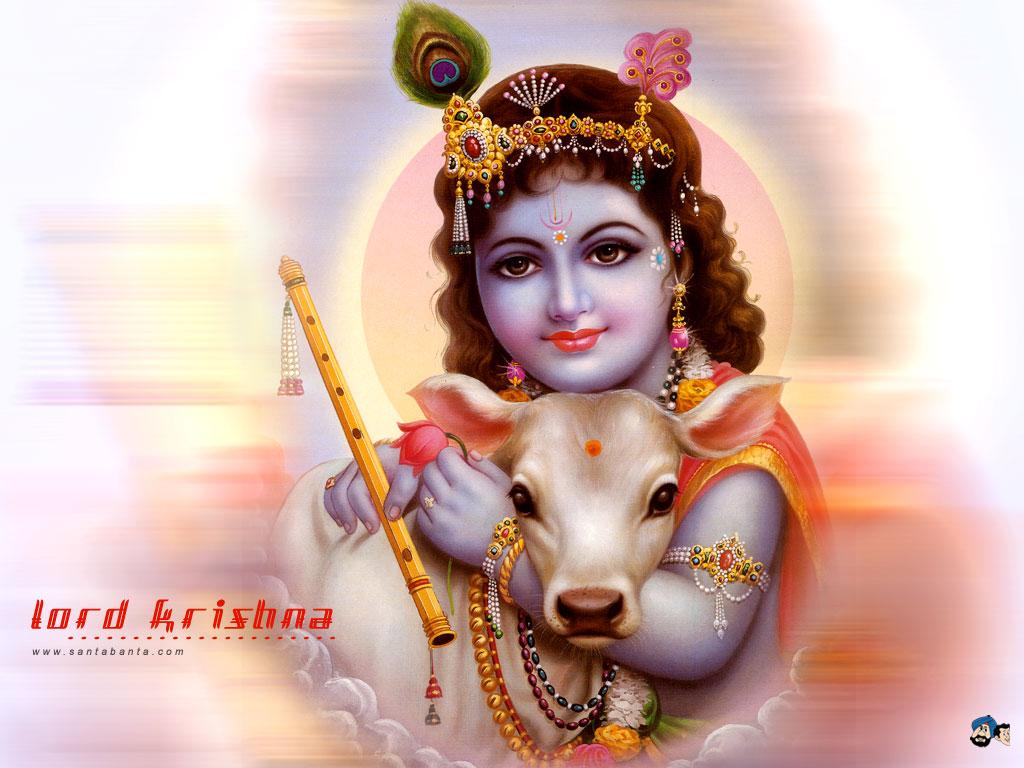definition hare krishna god - photo #25