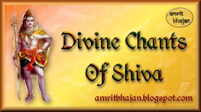 FREE DOWNLOAD BHAJANS, MANTRAS, CHANTS, ETC : Divine Chants