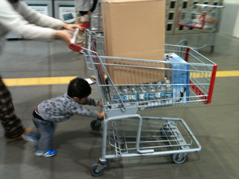 koshien guesthouse what 39 s going on costco in amagasaki city hyogo ken. Black Bedroom Furniture Sets. Home Design Ideas