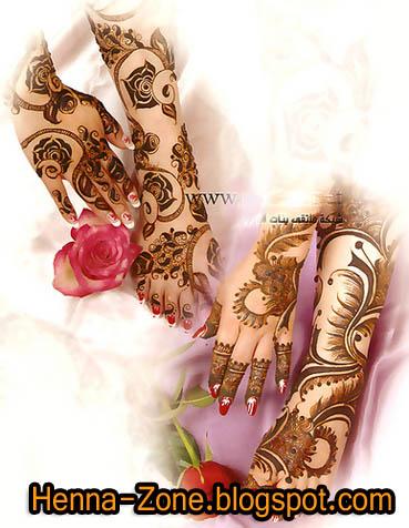 Henna Zone صور نقش حناء 14