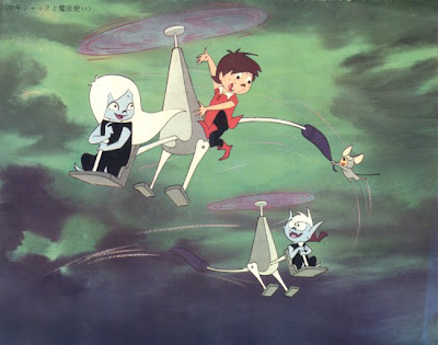 Toei Doga 1968 Calendar Featuring Jack and the Witch