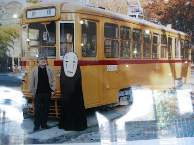 Hayao Miyazaki and No-Face
