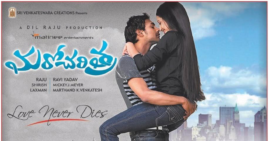 Love video songs download hd in telugu | Telugu Mp4 Video