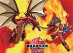 Bakugan Battle Brawlers 1