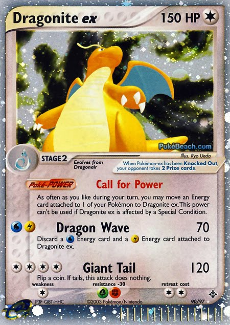 pokemon emerald how to get dragonite
