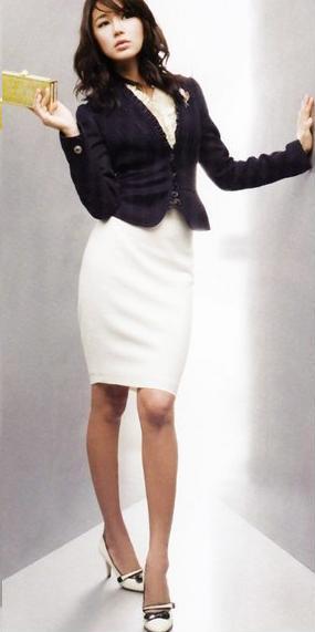 Yoon Eun Hye Sexy Legs