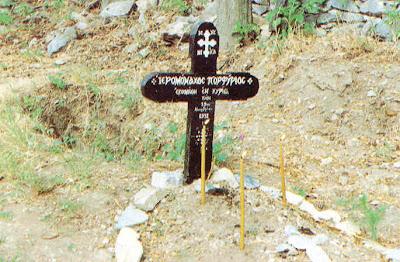 τάφος γέροντος πορφυρίου