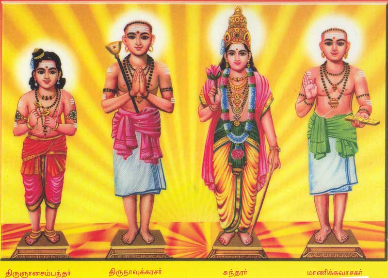 275 Lord Shiva Temples Glorified By Thevaram Hymns