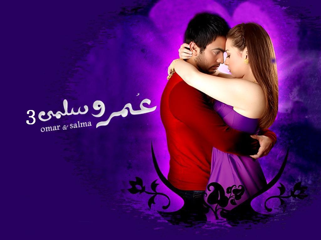 تحميل فيلم عمر وسلمى 1 myegy