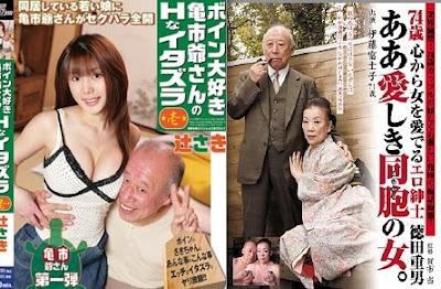 grandmother porn star