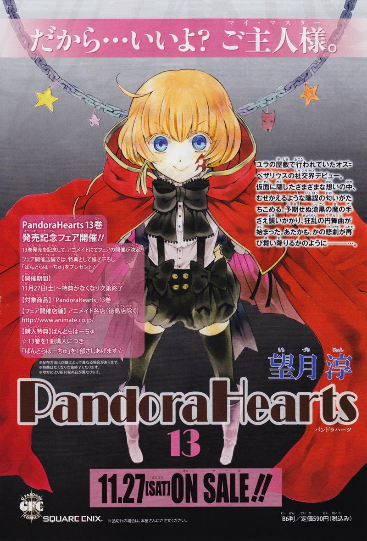 Pandora Hearts chương 055 - retrace: lv back to back trang 2