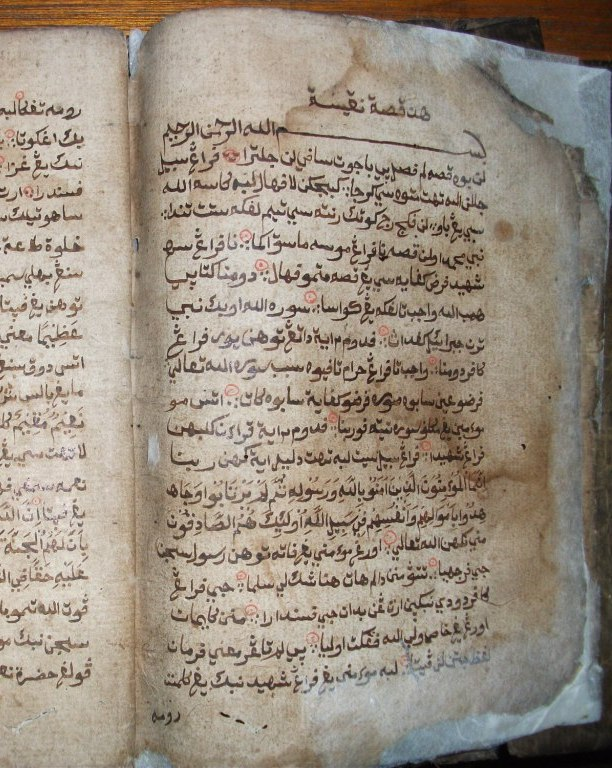 Teks Cerita Bahasa Arab Artikel Ilmiah Lengkap Artikel Pendidikan Filologi Hikayat Prang Sabi Herman Khan Portal Manuskrip Aceh