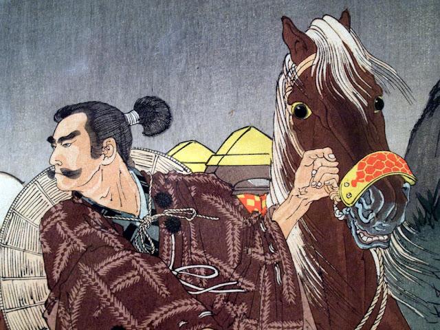 Exposición de Yoshitoshi y su escuela ukiyo-e