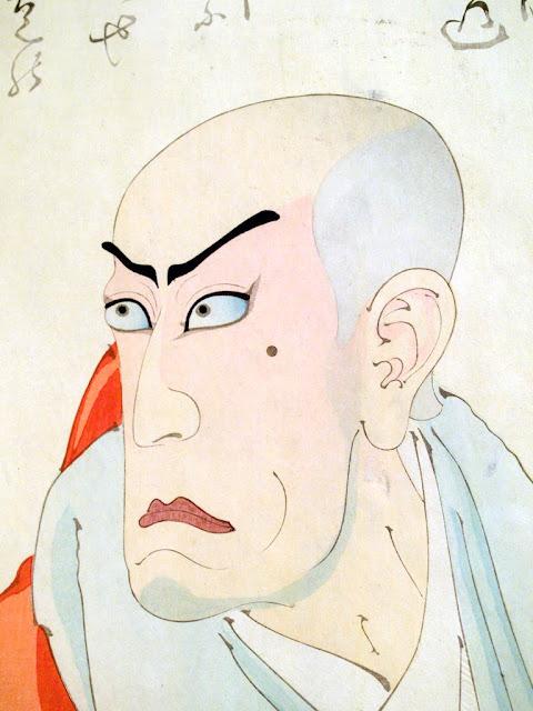 Ichikawa Danijuro nº 9 como el monje Kochiyawa Soshun, de artista Toshihide