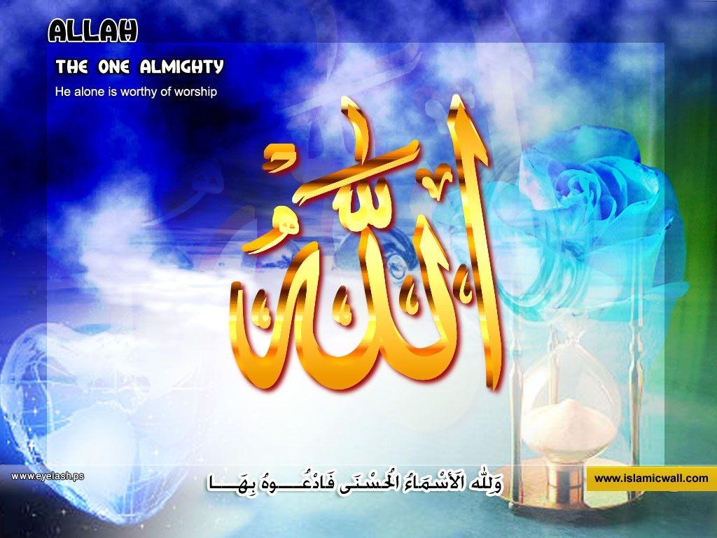 Wallpaper : 99 Names of ALLAH | Mobile Fun Heaven