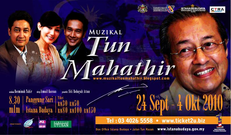 Image result for TEATER TUN MAHATHIR