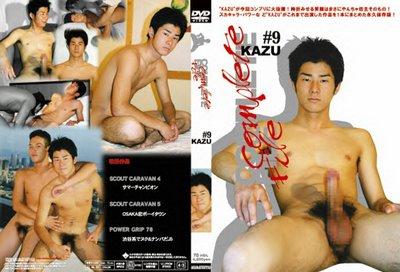 Kazuhito Tadano Nude 78