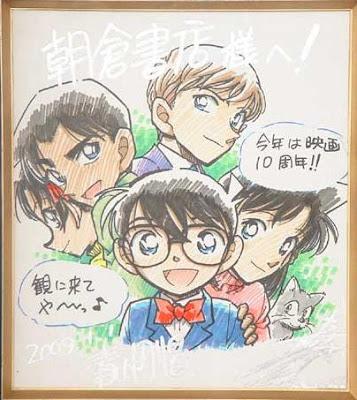 Original de Gosho Aoyama