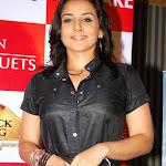 Vidya Balan Unveils July Issue Of Film Fare