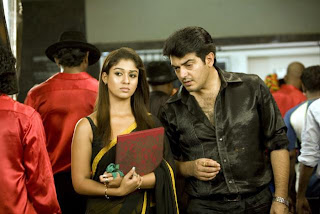 Aegan New Photos Ajith