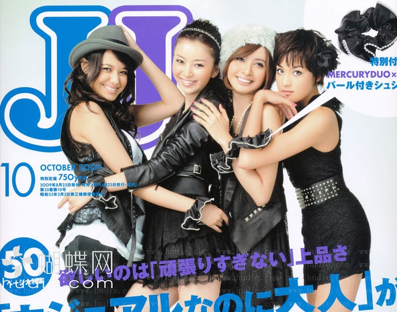 Japanese Hair And Makeup Jj October 2009 Cute
